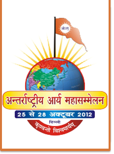 International Arya Maha Sammelan 25 to 28 Oct. 2012